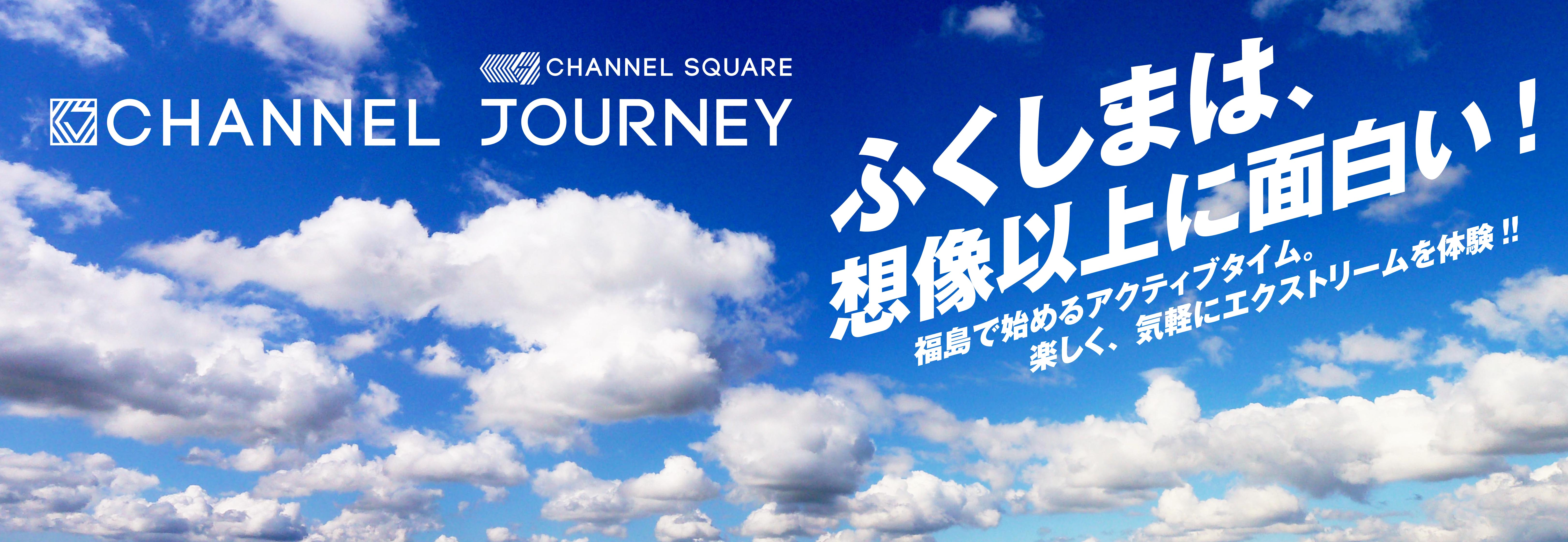 CHANNEL JOURNEY